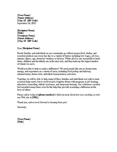 Sample Letter Requesting Volunteers | Sample Business Letter