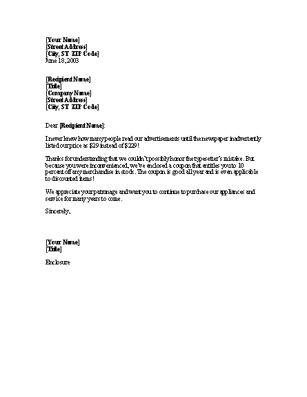 apology for inconvenience to valued customer