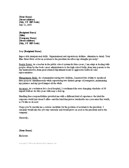 resident assistant cover letter Use this physician cover letter sample to help you write a powerful cover letter that will separate you from the competition  supervising resident physicians,.
