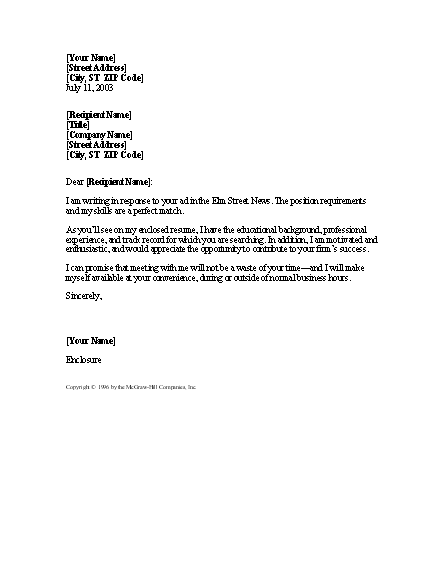 Cover letter template in word 2007 spiritdancerdesigns Image collections